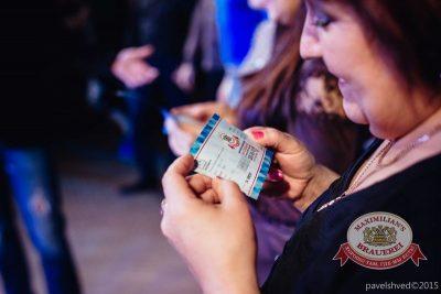 Оздоровительные вечеринки в «Максимилианс», 3 января 2015 - Ресторан «Максимилианс» Челябинск - 26