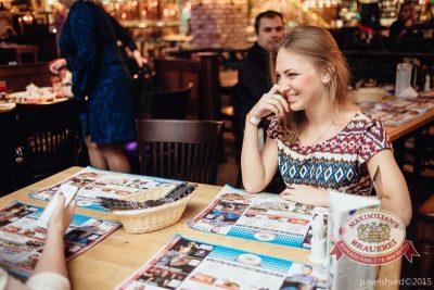 Оздоровительные вечеринки в «Максимилианс», 3 января 2015 - Ресторан «Максимилианс» Челябинск - 30