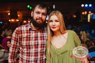 «Дыхание ночи»: Pago (Москва), 26 марта 2016 - Ресторан «Максимилианс» Челябинск - 05
