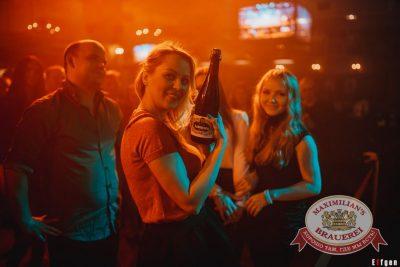 «Дыхание ночи»: Pago (Москва), 26 марта 2016 - Ресторан «Максимилианс» Челябинск - 11