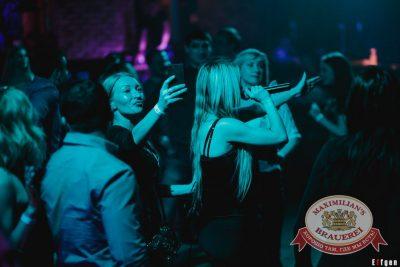 «Дыхание ночи»: Pago (Москва), 26 марта 2016 - Ресторан «Максимилианс» Челябинск - 14