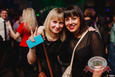 «Дыхание ночи»: Pago (Москва), 26 марта 2016 - Ресторан «Максимилианс» Челябинск - 15