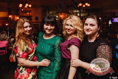 «Дыхание ночи»: Pago (Москва), 26 марта 2016 - Ресторан «Максимилианс» Челябинск - 16