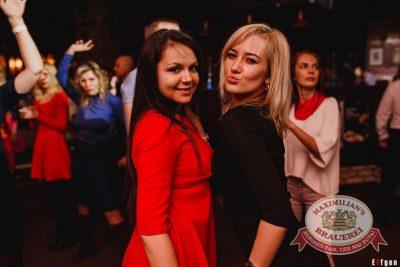 «Дыхание ночи»: Pago (Москва), 26 марта 2016 - Ресторан «Максимилианс» Челябинск - 18