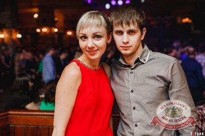 «Дыхание ночи»: Pago (Москва), 26 марта 2016 - Ресторан «Максимилианс» Челябинск - 19