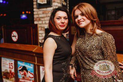 «Дыхание ночи»: Pago (Москва), 26 марта 2016 - Ресторан «Максимилианс» Челябинск - 20