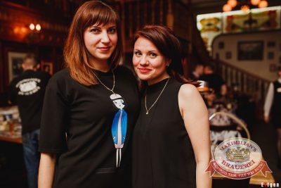«Дыхание ночи»: Pago (Москва), 26 марта 2016 - Ресторан «Максимилианс» Челябинск - 21