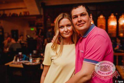 «Дыхание ночи»: Pago (Москва), 26 марта 2016 - Ресторан «Максимилианс» Челябинск - 22