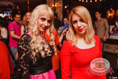 «Дыхание ночи»: Pago (Москва), 26 марта 2016 - Ресторан «Максимилианс» Челябинск - 24