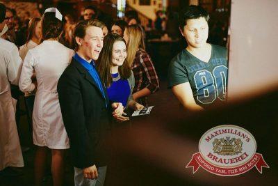 Pecha Kucha в «Максимилианс», 5 апреля 2015 - Ресторан «Максимилианс» Челябинск - 09