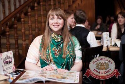 Pecha Kucha в «Максимилианс», 5 апреля 2015 - Ресторан «Максимилианс» Челябинск - 10