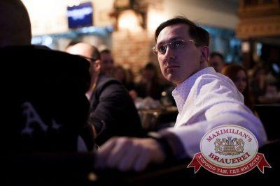Pecha Kucha в «Максимилианс», 5 апреля 2015 - Ресторан «Максимилианс» Челябинск - 12