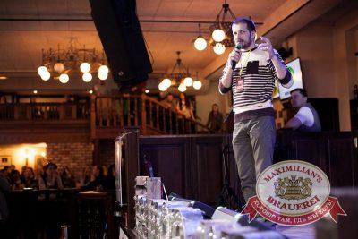 Pecha Kucha в «Максимилианс», 5 апреля 2015 - Ресторан «Максимилианс» Челябинск - 14