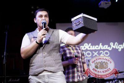 Pecha Kucha в «Максимилианс», 5 апреля 2015 - Ресторан «Максимилианс» Челябинск - 15