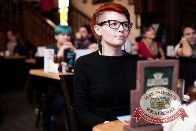 Pecha Kucha в «Максимилианс», 5 апреля 2015 - Ресторан «Максимилианс» Челябинск - 17