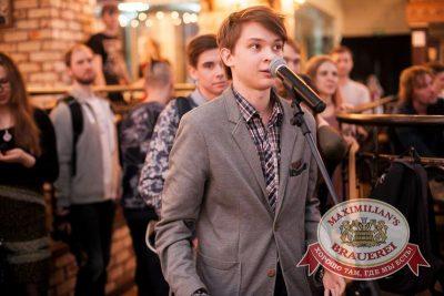 Pecha Kucha в «Максимилианс», 5 апреля 2015 - Ресторан «Максимилианс» Челябинск - 23
