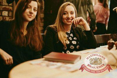 Pecha Kucha в «Максимилианс», 5 апреля 2015 - Ресторан «Максимилианс» Челябинск - 30