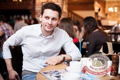 Pecha Kucha в «Максимилианс», 5 апреля 2015 - Ресторан «Максимилианс» Челябинск - 33