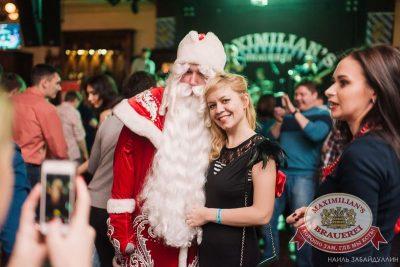 Письмо Деду Морозу: репетиция Нового года, 28 ноября 2015 - Ресторан «Максимилианс» Челябинск - 05