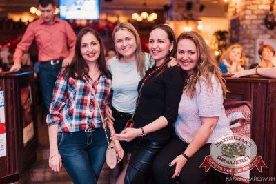 Письмо Деду Морозу: репетиция Нового года, 28 ноября 2015 - Ресторан «Максимилианс» Челябинск - 07