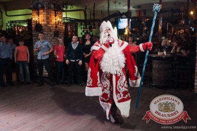 Письмо Деду Морозу: репетиция Нового года, 28 ноября 2015 - Ресторан «Максимилианс» Челябинск - 10