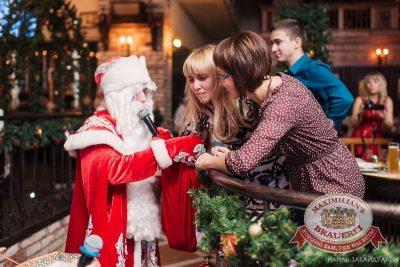 Письмо Деду Морозу: репетиция Нового года, 28 ноября 2015 - Ресторан «Максимилианс» Челябинск - 11