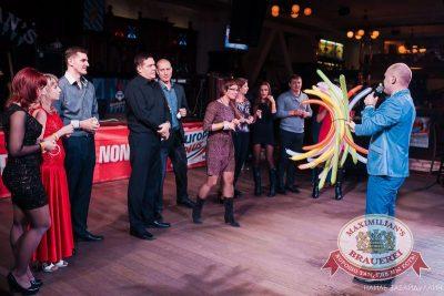Письмо Деду Морозу: репетиция Нового года, 28 ноября 2015 - Ресторан «Максимилианс» Челябинск - 19