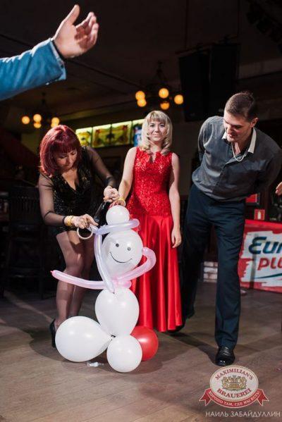 Письмо Деду Морозу: репетиция Нового года, 28 ноября 2015 - Ресторан «Максимилианс» Челябинск - 22