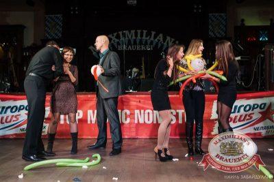 Письмо Деду Морозу: репетиция Нового года, 28 ноября 2015 - Ресторан «Максимилианс» Челябинск - 23