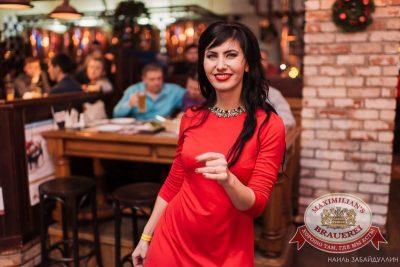 Письмо Деду Морозу: репетиция Нового года, 28 ноября 2015 - Ресторан «Максимилианс» Челябинск - 27