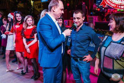 Письмо Деду Морозу: репетиция Нового года, 7 декабря 2018 - Ресторан «Максимилианс» Челябинск - 11