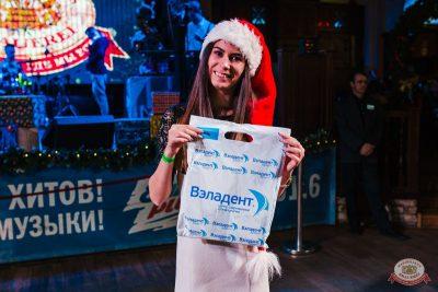 Письмо Деду Морозу: репетиция Нового года, 7 декабря 2018 - Ресторан «Максимилианс» Челябинск - 15