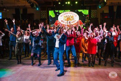 Письмо Деду Морозу: репетиция Нового года, 7 декабря 2018 - Ресторан «Максимилианс» Челябинск - 17