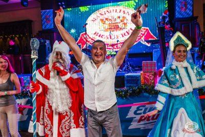 Письмо Деду Морозу: репетиция Нового года, 7 декабря 2018 - Ресторан «Максимилианс» Челябинск - 22