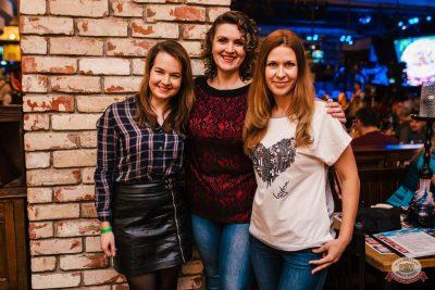 Письмо Деду Морозу: репетиция Нового года, 7 декабря 2018 - Ресторан «Максимилианс» Челябинск - 29