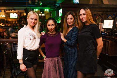 Письмо Деду Морозу: репетиция Нового года, 7 декабря 2018 - Ресторан «Максимилианс» Челябинск - 36