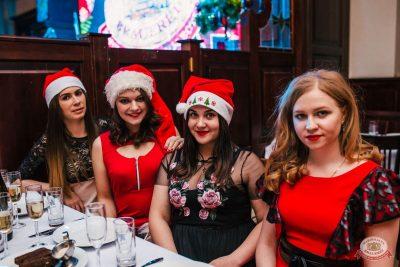 Письмо Деду Морозу: репетиция Нового года, 7 декабря 2018 - Ресторан «Максимилианс» Челябинск - 37