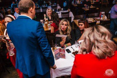 Письмо Деду Морозу: репетиция Нового года, 7 декабря 2018 - Ресторан «Максимилианс» Челябинск - 4