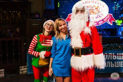 Письмо Деду Морозу: репетиция Нового года, 7 декабря 2018 - Ресторан «Максимилианс» Челябинск - 6