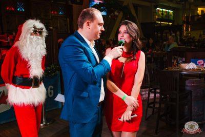 Письмо Деду Морозу: репетиция Нового года, 7 декабря 2018 - Ресторан «Максимилианс» Челябинск - 7
