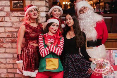Письмо Деду Морозу: репетиция Нового года, 8 декабря 2017 - Ресторан «Максимилианс» Челябинск - 1