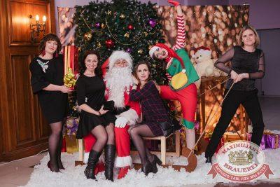 Письмо Деду Морозу: репетиция Нового года, 8 декабря 2017 - Ресторан «Максимилианс» Челябинск - 10