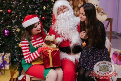 Письмо Деду Морозу: репетиция Нового года, 8 декабря 2017 - Ресторан «Максимилианс» Челябинск - 11