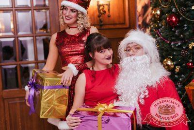 Письмо Деду Морозу: репетиция Нового года, 8 декабря 2017 - Ресторан «Максимилианс» Челябинск - 12