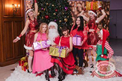 Письмо Деду Морозу: репетиция Нового года, 8 декабря 2017 - Ресторан «Максимилианс» Челябинск - 13