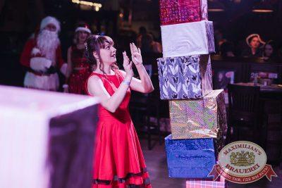 Письмо Деду Морозу: репетиция Нового года, 8 декабря 2017 - Ресторан «Максимилианс» Челябинск - 14