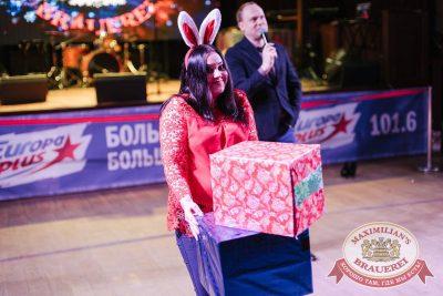 Письмо Деду Морозу: репетиция Нового года, 8 декабря 2017 - Ресторан «Максимилианс» Челябинск - 15