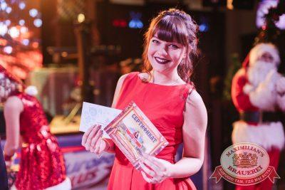 Письмо Деду Морозу: репетиция Нового года, 8 декабря 2017 - Ресторан «Максимилианс» Челябинск - 18