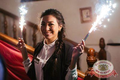 Письмо Деду Морозу: репетиция Нового года, 8 декабря 2017 - Ресторан «Максимилианс» Челябинск - 2