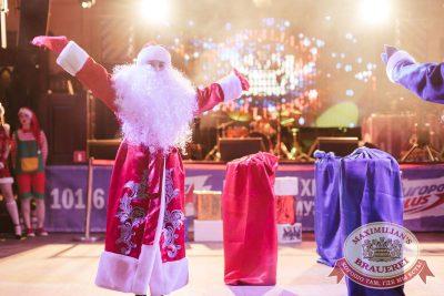 Письмо Деду Морозу: репетиция Нового года, 8 декабря 2017 - Ресторан «Максимилианс» Челябинск - 20